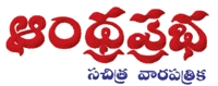 Andhra Prabha