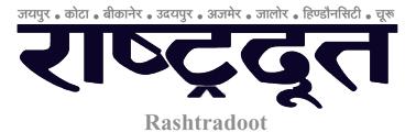 Rastradoot