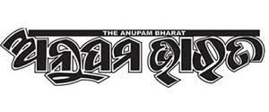 Anupam Bharat