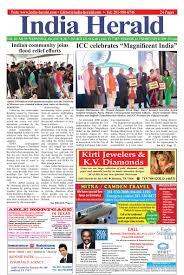 New India Herald