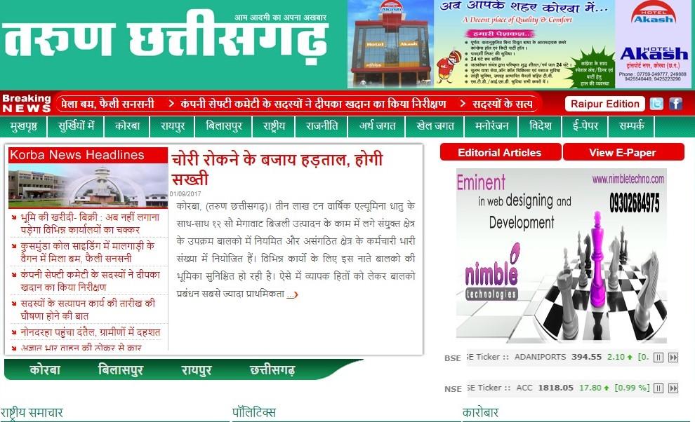 Tarun Chhatisgarh