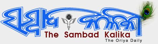 Sambad Kalika