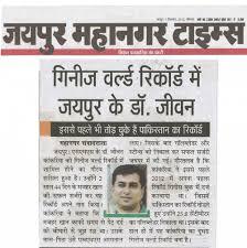 Jaipur Mahanagar Times