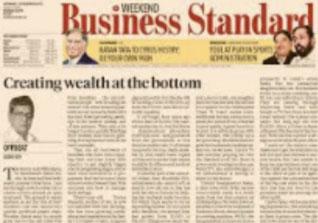 E. Business Standard