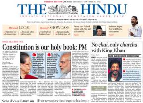 F. The Hindu