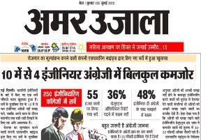 language hindi news